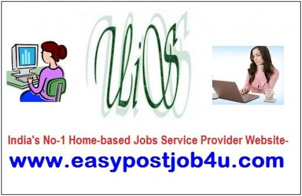 Copy Paste Work From Home In Kerala - Part time copy paste without investment job offers in kerala - Trovit