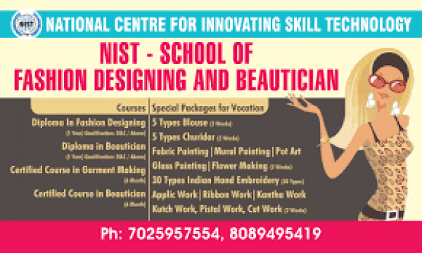 Nist School Of Fashion Designing Beautician In Ernakulam Ernakulam Ernakulam Beauty Fashion Designing Acting Classes Infomagic