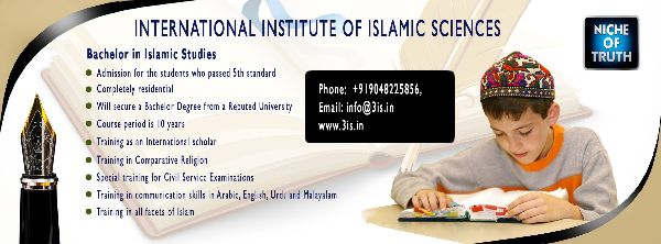 International Institute of Islamic Sciences -3is in